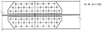 図64b)